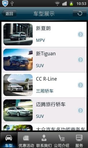 玩免費生活APP|下載大众北京中进众旺 app不用錢|硬是要APP