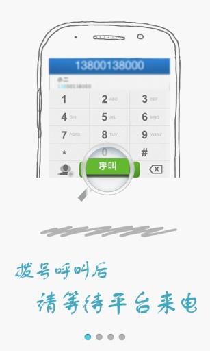 抽號碼app - 癮科技App