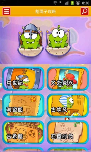 Cut the Rope 2 - Google Play Android 應用程式