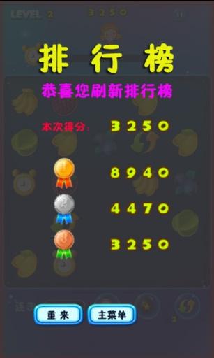 水果农场传奇 益智 App-愛順發玩APP