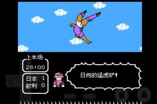 天使之翼2明星中文版截图2