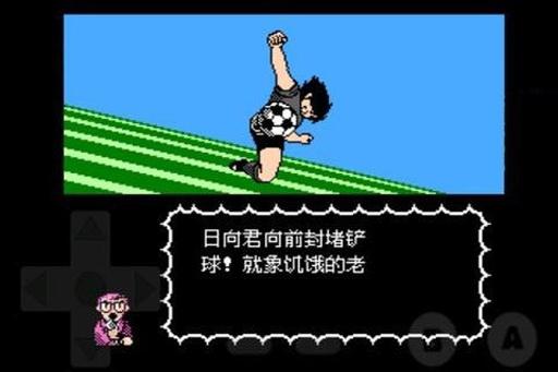 天使之翼2明星中文版截图4