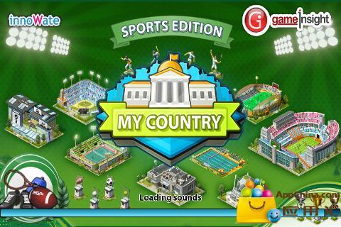 我之国度:体育王国