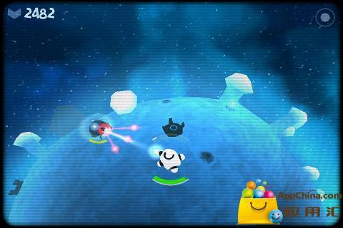 外星大冒险截图1