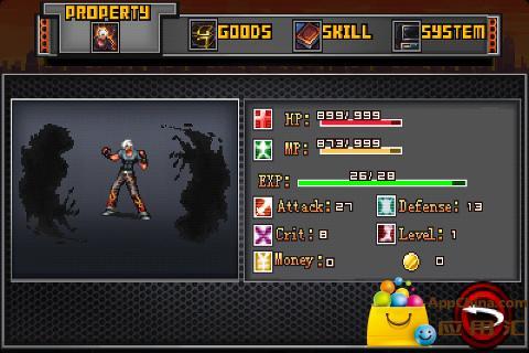 格斗之王2 King Fighter Ⅱ截图2