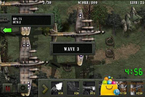 士兵荣耀:二战截图4