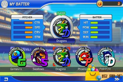 棒球明星2012截图1
