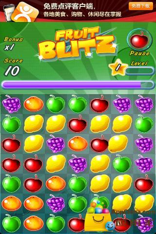 【免費益智App】水果突击-APP點子