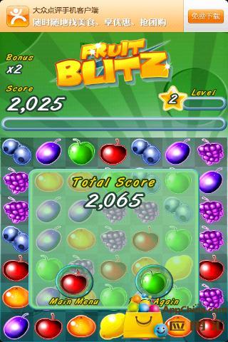 水果突击 益智 App-癮科技App