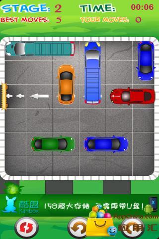 【免費益智App】趣味停车场-APP點子