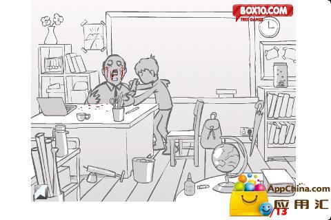 老师坐椅子简笔画