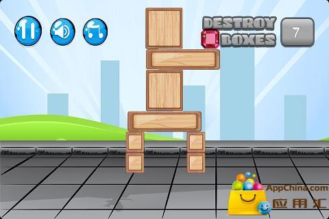 破坏盒|玩益智App免費|玩APPs
