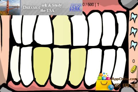 疯狂的牙医截图1