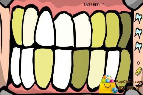疯狂的牙医截图4