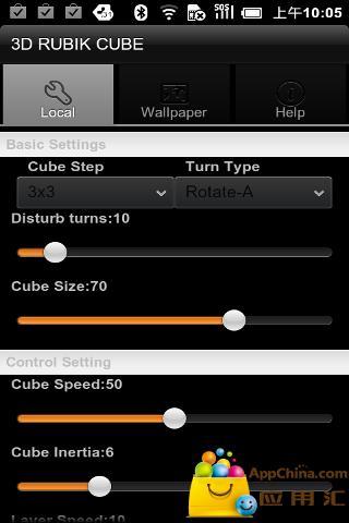 免費益智App|3D立体魔方 3D RUBIK CUBE|阿達玩APP