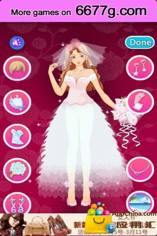 装扮新娘截图3