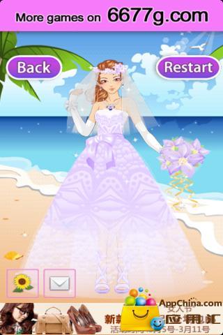 装扮新娘截图4
