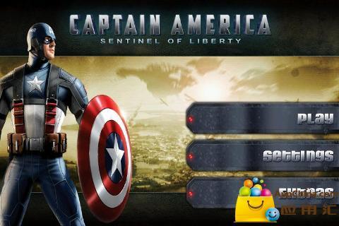 美国队长截图0