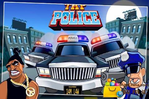 警察车图片卡通