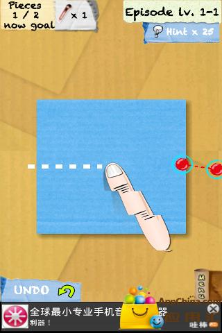 【免費益智App】平等切割-APP點子