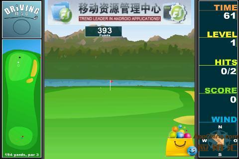 【免費體育競技App】疯狂高尔夫-APP點子