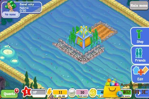 珊瑚城截图3