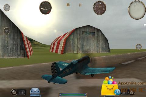 免費射擊App|天空荣耀:重装上阵|阿達玩APP