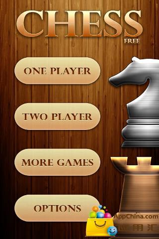 免费国际象棋截图0