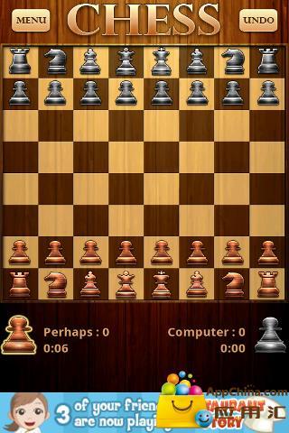 免费国际象棋截图1