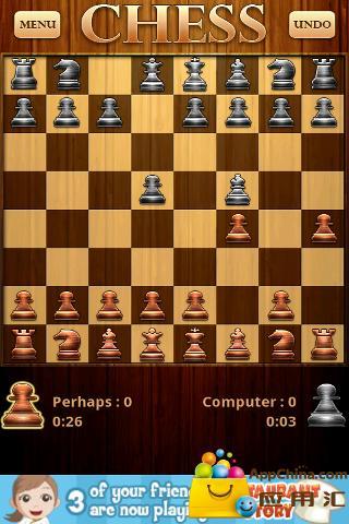 免费国际象棋截图2