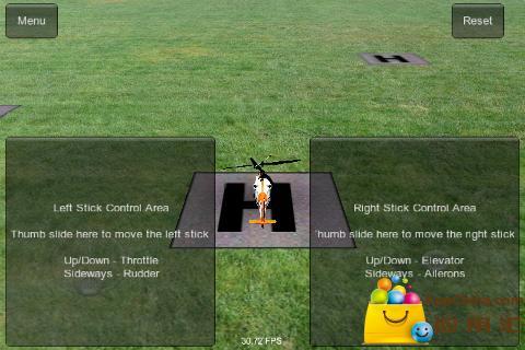 Rc飞行模拟器截图1