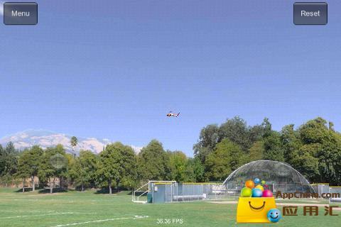 Rc飞行模拟器截图3