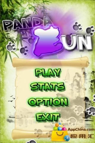玩免費動作APP|下載熊猫快跑 app不用錢|硬是要APP