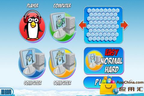 企鹅棋截图1
