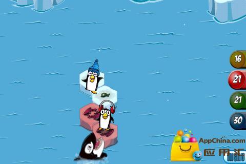 企鹅棋截图4