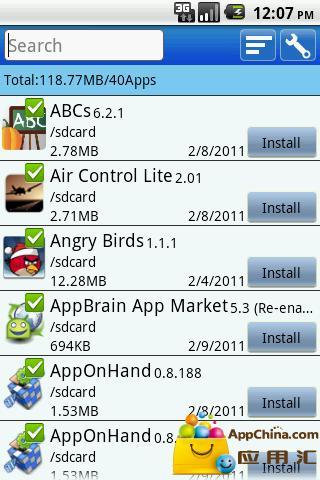 玩免費工具APP|下載安裝++ app不用錢|硬是要APP