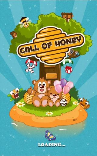 蜜蜂打砖块截图0