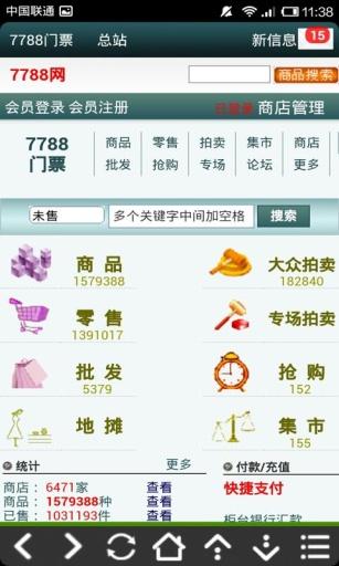響巢看看-中國領先的高清影視視頻門戶 最新電影和最新電視劇在線觀看