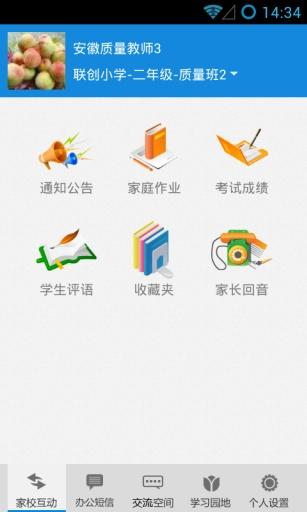 [教學] 不管你幾歲,都能開發Android App 2 - 小俊工作室