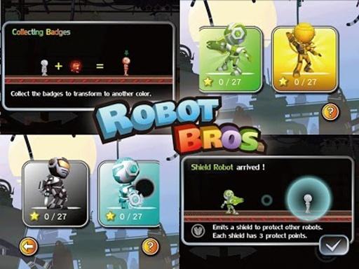 机器人兄弟截图3