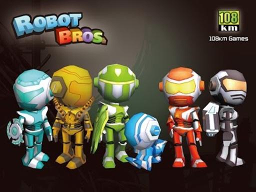 机器人兄弟截图4
