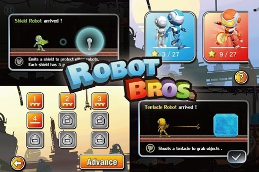 机器人兄弟截图9