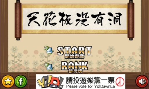 [修復資料]aoc攻略(新手必看) - 教學文章區 - AOC/AOFE - Nakuz樂古 香港手機遊戲娛樂網