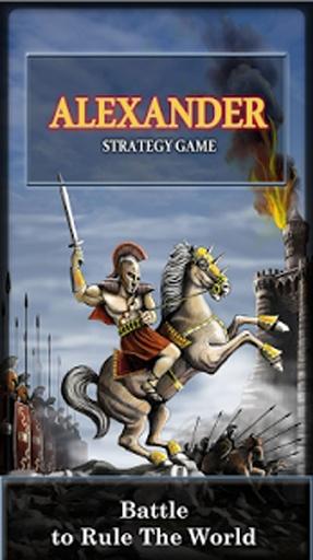 亚历山大战略游戏截图0