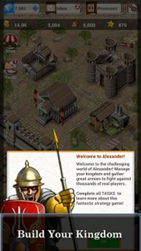 亚历山大战略游戏截图1