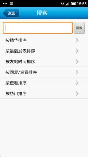 玩社交App|寒山闻钟免費|APP試玩