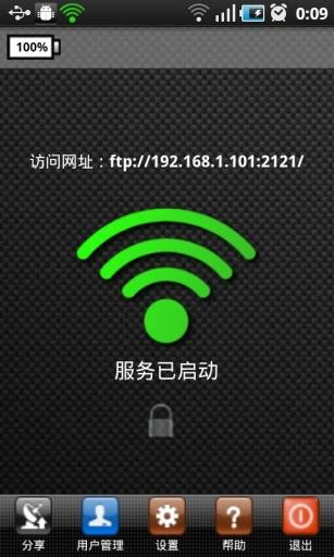 无线USB数据线