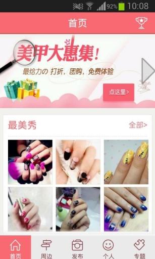 2011/國際知名品牌 HARMONY Gelish 光療凝膠指甲油 | Facebook