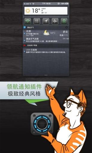 GO锁屏:GO Locker(com.jiubang.goscreenlock)_5.07_Android应用_ ...