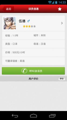 【iOS7小技巧】iOS使用者必備!超好用的內建字典新增中英 ...